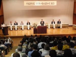 ロビーには、菊川市内の活動団体紹介パネル、菊川市の銘菓の宣伝。そして冷茶のサービスでおもてなしを受けました。